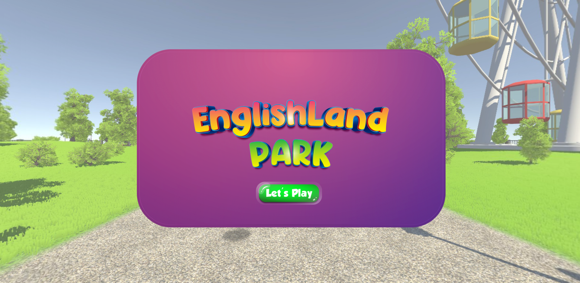 Stanza virtuale inglese